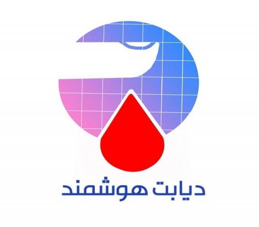 گروه دیابت هوشمند در تلگرام راه اندازی شد.