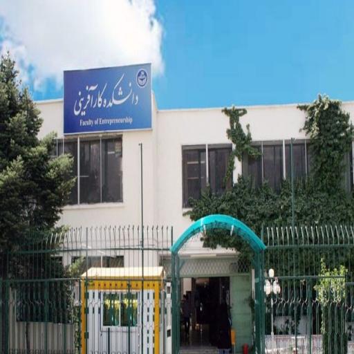 """سخنرانی دکتر غلامرضا حبیبی، مدیرعامل موسسه توسعه دانش، پژوهش و فن آوری فرزان با موضوع """"طراحی و استقرار هوش کسب و کار مبتنی بر سامانه های هوشمند سلامت"""" جهت دفاع از پایان نامه مقطع  DBAدر دانشکده کارآفرینی دانشگاه تهران"""