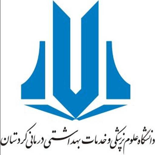 برگزاری دوره آموزش آنلاین مراقبت و کنترل دیابت برای پزشکان در دانشگاه علوم پزشکی کردستان