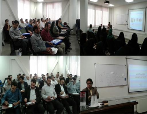 برگزاری دوره های آموزش ضمن خدمت برای بیش از۵۵۰ نفر از کارکنان دولت در موسسه فرزان