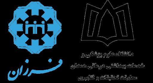 برگزاری دوره آموزش آنلاین مراقبت و کنترل دیابت برای پزشکان در دانشگاه علوم پزشکی همدان