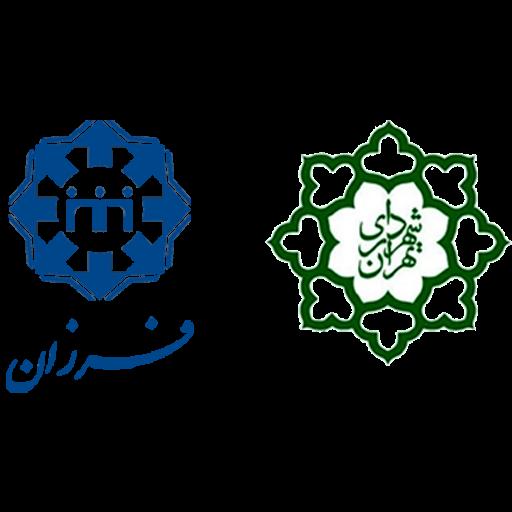 تایید صلاحیت موسسه فرزان برای آموزش های سلامت بصورت حضوری و مجازی توسط شهرداری تهران